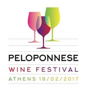 Τα κρασιά της Πελοποννήσου κατακτoύν το Αθηναϊκό κοινό