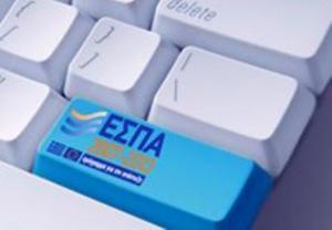 Η Περιφέρεια Πελοποννήσου ολοκληρώνει το ΕΣΠΑ με επιτυχία