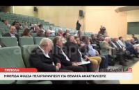 ArcadiaPortal.gr «Εκπαίδευση Υπηρεσιών Καθαριότητας Δήμων Πελοποννήσου σε θέματα ανακύκλωσης»
