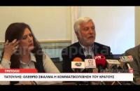 ArcadiaPortal.gr Tατούλης:Σφάλμα η κομματικοποίηση του κράτο