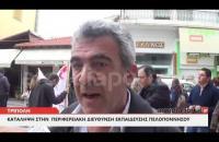 ArcadiaPortal.gr Κατάληψη στη Διεύθυνση Εκπαίδευσης Πελοποννήσου στην Τρίπολη