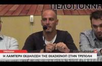 Arcadia Portal.gr Η λαμπερή εκδήλωση της ΕΚΑΣΚΕΝΟΠ στην Τρίπολη