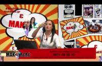 ΕΞΑΛΛΟΣ Ο ΣΩΤΗΡΗΣ ΓΕΩΡΓΟΥΝΤΖΟΣ ΓΙΑ ΤΗΝ ΜΑΥΡΗ ΘΥΕΛΛΑ ΣΤΟ ΜΑΚΕΛΕΛΕ| makeleio.gr