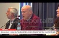 ArcadiaPortal.gr Απορρίμματα: Κόντρα Περιφέρειας - Κυβέρνησης και στη μέση οι Δήμοι