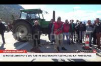 ArcadiaPortal.gr Αγρότες Αρκαδίας: Ζεμένους στο αλέτρι μάς θέλουν Τσίπρας και Κατρούγκαλος