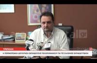 ArcadiaPortal.gr Πετρόπουλος: Προσπαθούμε να ομαλοποιήσουμε την κατάσταση στην εκπαίδευση