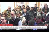 ArcadiaPortal.gr Νέα εργαλεία τουριστικής ανάπτυξης στην περιφέρεια Πελοποννήσου