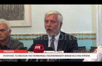 ArcadiaPortal.gr Τατούλης: Το μέλλον της Περιφέρειας Πελοποννήσου βρίσκεται στην Ευρώπη