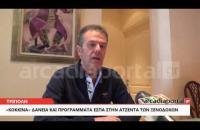 ArcadiaPortal.gr Αγωνία για τα δάνεια για τους ξενοδόχους της Πελοποννήσου