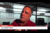 ArcadiaPortal.gr Θεσμός για το ελληνικό εμπόριο η Έκθεση και η Εμποροπανήγυρη Τεγέας