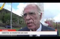 ArcadiaPortal.gr Λεβέντης από Πάπαρη: Βλέπω εκλογές τον Ιούλιο