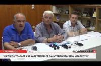 ArcadiaPortal.gr Προύντζος για Κοντονή και Τσίπρα: Να ντρέπονται που υπάρχουν