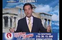 14-07-2011 / Ο Γεωργιάδης για τη διαπλοκή του Μητσοτάκη με Siemens και σκάνδαλα