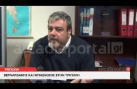 ArcadiaPortal.gr O Χριστόφορος Βερναρδάκης και ο Γιάννης Μπασκόζος στην Τρίπολη